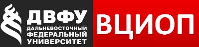 Владивостокский центр исследования организованной преступности